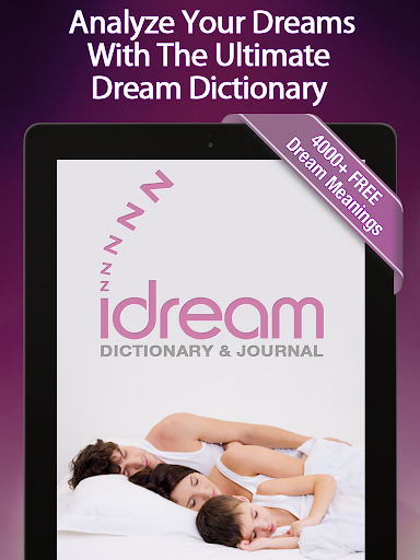 【免費醫療App】iDream - Dream Dictionary-APP點子