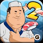 Sushi World - Chop Swipe Maker
