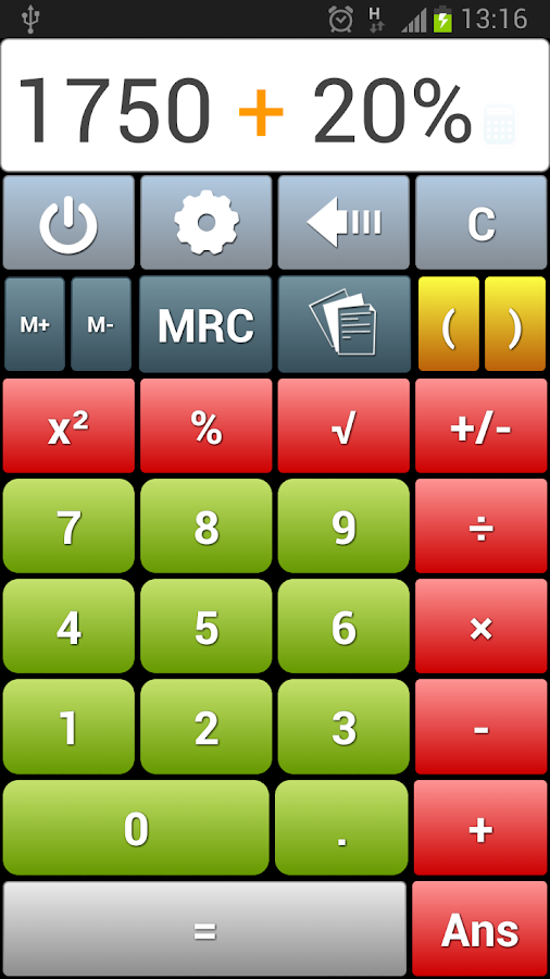AkbarCalc آلة حاسبة أكبركالك - screenshot