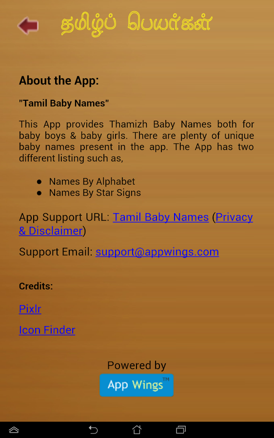Tamil Baby Names- screenshot