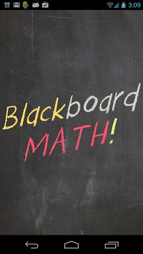 Blackboard Math for Kids