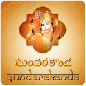 Sundarakanda icon