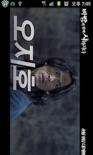 차태현 바람과 함께 사라지다 영화 배경 화면- screenshot thumbnail