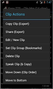 Easy Text To Speech Pro- screenshot thumbnail