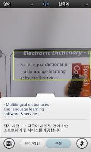 玩書籍App Spanish->German Dictionary免費 APP試玩
