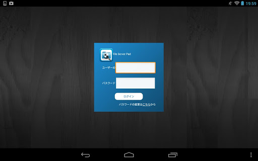 File Server Pad for Android