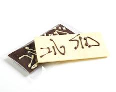שוקולד ברכות מתוקות – פלטה שוקולד ברכה