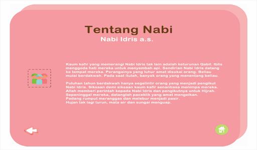 【免費教育App】Learn 25 Nabi-APP點子