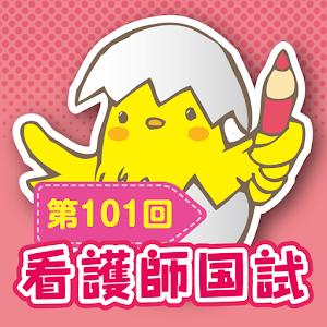 2016年10月27日Androidアプリセール クイック連絡アプリ「QuickDial」などが値下げ!