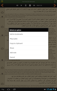 Quran Lite (Pickthall) - screenshot thumbnail