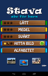 Stava - ABC för barn - screenshot thumbnail
