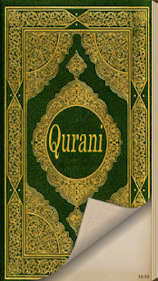 Qurani (Qur'an) in Swahili- screenshot thumbnail