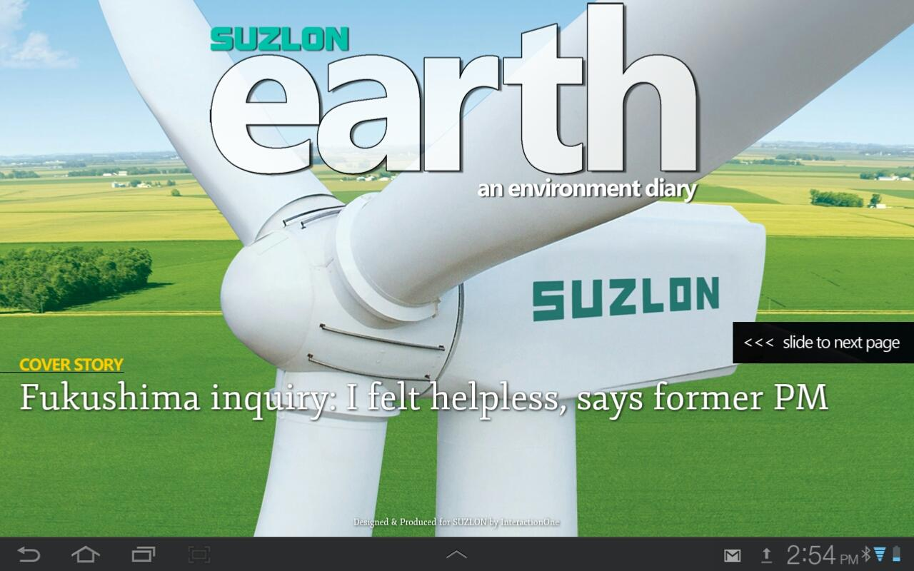 Suzlon Earth - screenshot