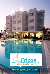 Frixos Hotel- screenshot thumbnail