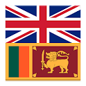 English Sinhala Dictionary icon