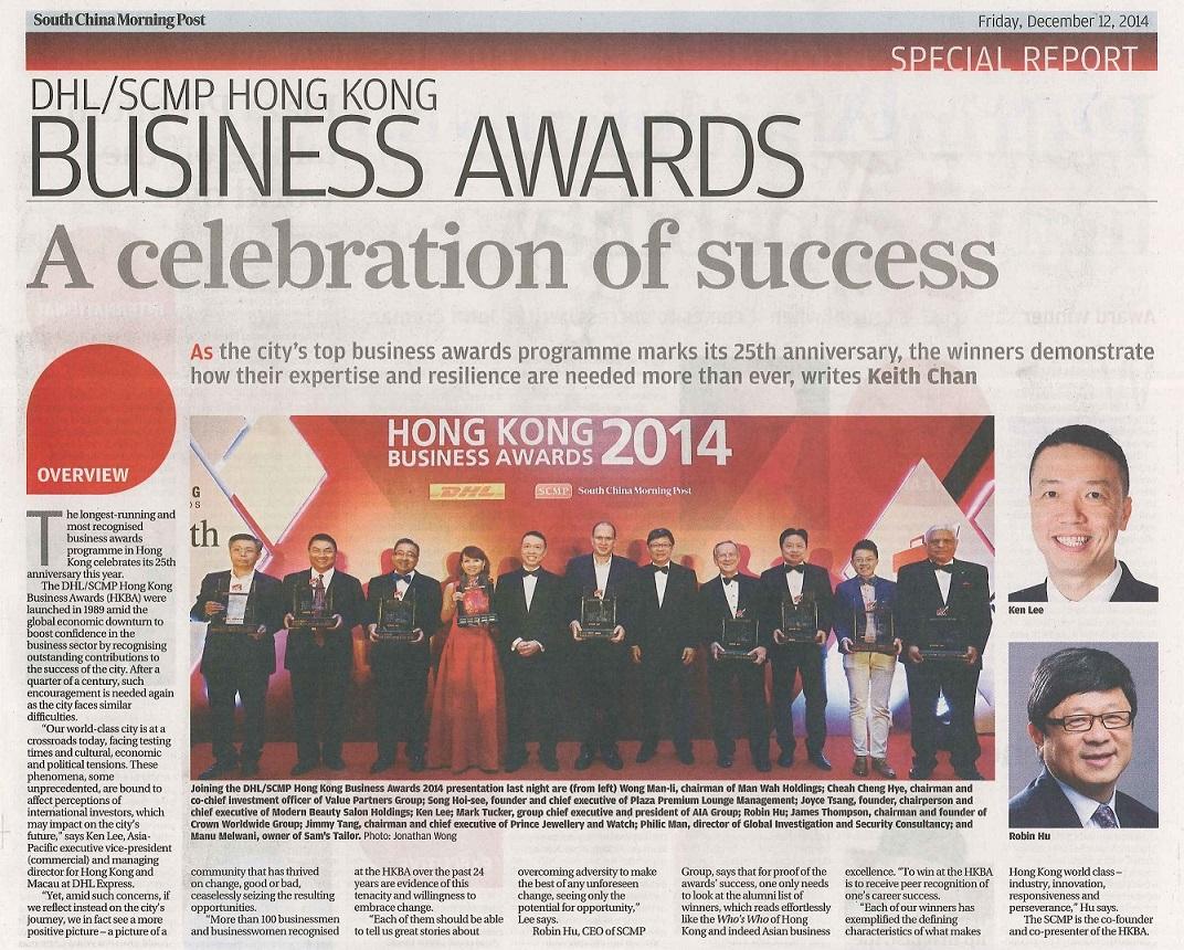 DHL/SCMP Hong Kong Business Awards - A celebration of success