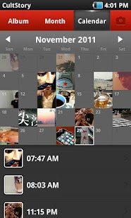 Smart Album - Photo Calendar Screenshot 4