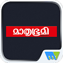Mathrubhumi Illustrated icon