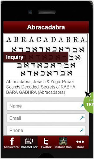 ABRACADABRA JEWISH SOUNDS