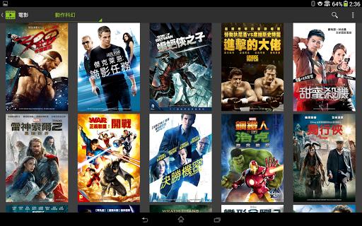 玩免費媒體與影片APP|下載go movie 行動電影 app不用錢|硬是要APP