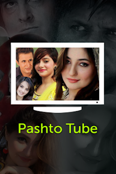 Best android apps for afghan music - AndroidMeta