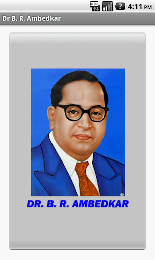 Dr B. R. Ambedkar