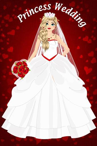 王女の結婚式はドレスアップ