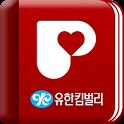 더블하트 앱으로 아기에게 엄마 아빠의 사랑을 전하세요! icon
