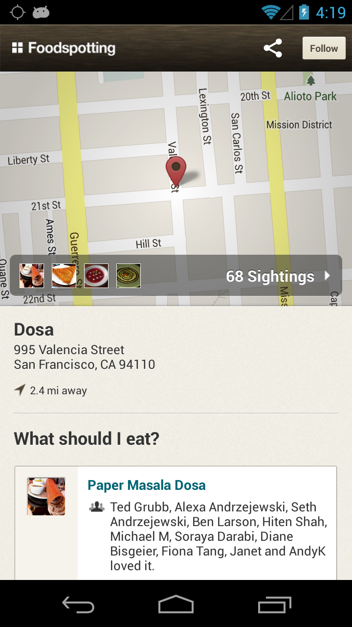 Foodspotting screenshot #5