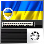 Ukrainian Radio Stations