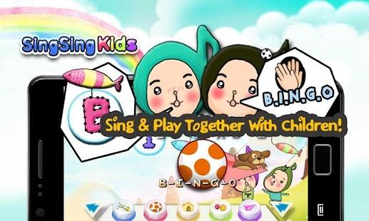 SingSing Kids HD FREE- screenshot thumbnail
