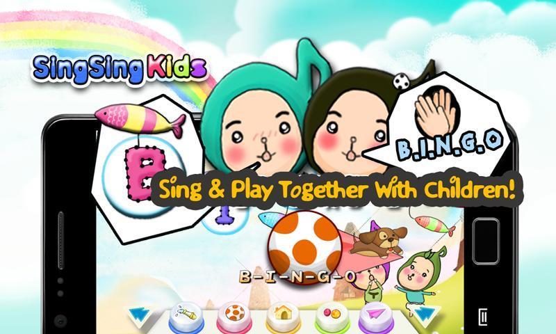 SingSing Kids HD FREE- screenshot