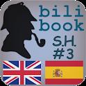 Sherlock Holmes #3 ing/esp pro icon