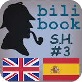 Sherlock Holmes #3 eng/spa pro