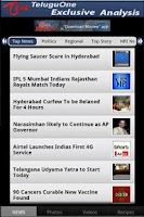 Screenshot of Telugu One All In One