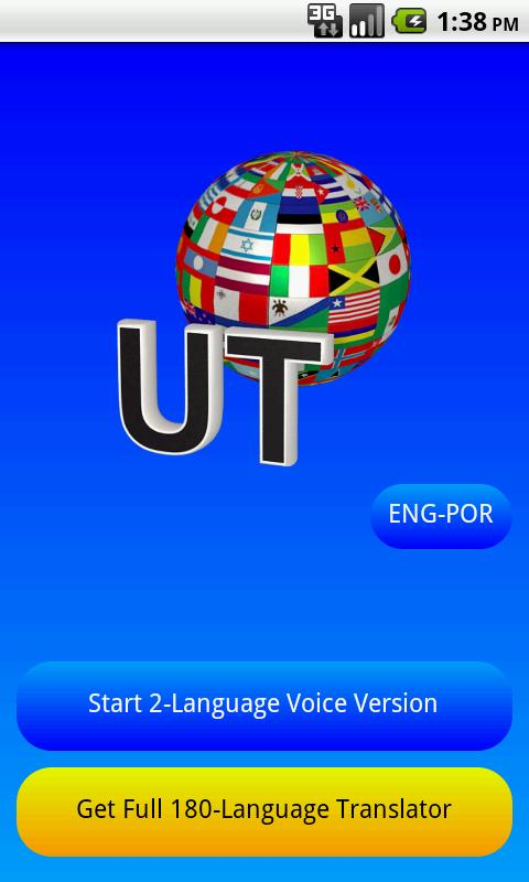 Eng - Portuguese Translator- screenshot