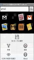 Screenshot of Icon Explorer