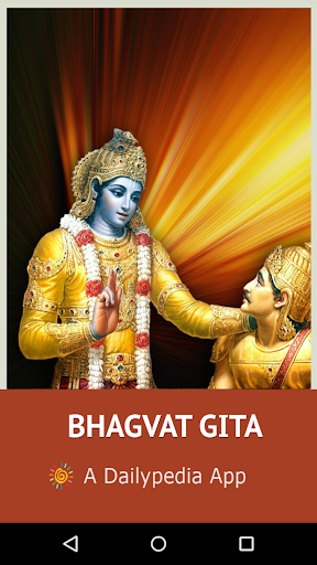 Bhagvat Gita Daily