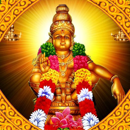 Ayyappa Ashtothram 生活 App LOGO-硬是要APP