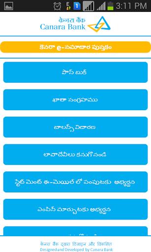 Telugu canara e-infobook
