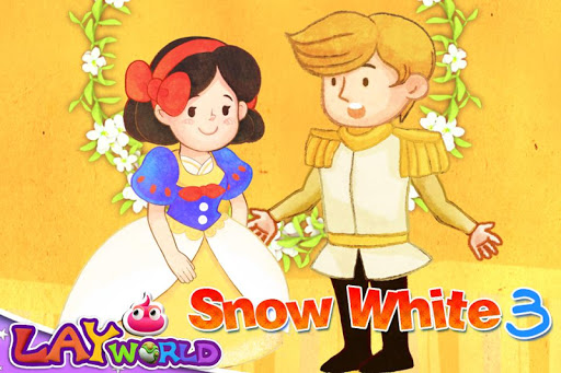 白雪姫 3巻