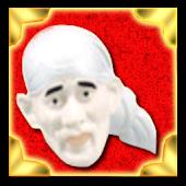 Pray Sai Baba