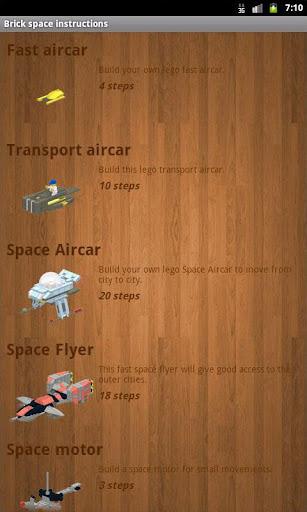 Brick space examples - AdFree
