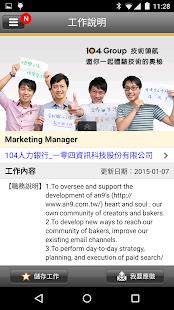 104 Job Search - screenshot thumbnail