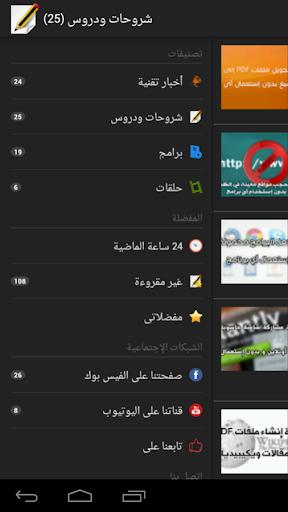 الدليل العربي 3rbguide.com