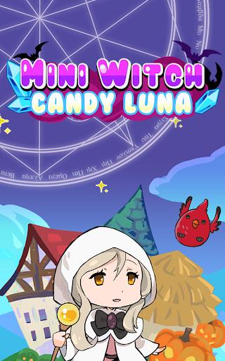 旅行的魔法師: 莉露娜
