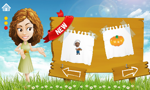 Kids educational game- screenshot thumbnail