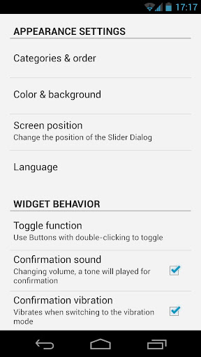 無料工具AppのSlider Widget - 量|記事Game