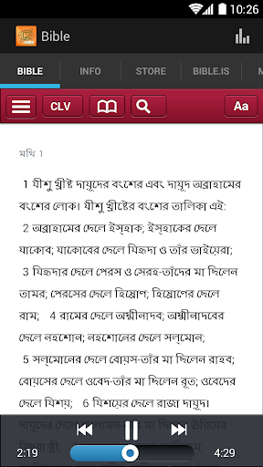 The Bangladesh Bible Society
