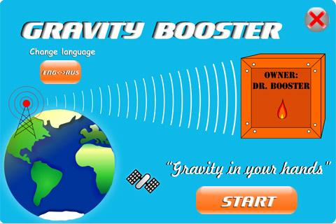 Gravity Booster